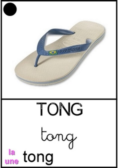 Tong - chaussures.jpg